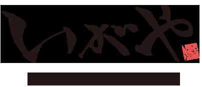 いがやネットショップ / 松阪牛